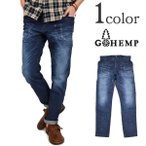 【期間限定10%OFF】GOHEMP(ゴーヘンプ) ベンダー デニムテーパードスリムパンツ(加工) / VENDOR TAPERED SLIM PANTS / メンズ / 日本製