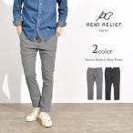 【期間限定10%OFF】REMI RELIEF(レミレリーフ) TRスラックスイージーパンツ / メンズ / 日本製 / SLACKS EASY PANTS