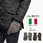 ALPO(アルポ) ニットグローブ 千鳥格子 / ハウンドトゥースチェック / 手袋 / メンズ / イタリア製 / LANIER 154