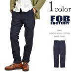 FOB FACTORY(FOBファクトリー) F0441 IDベイカーパンツ / インディゴ ウールコットン / メンズ 日本製