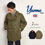 YARMO(ヤーモ) リーファージャケット / ミディアム Pコート / ピーコート / ウールジャケット / 英国製 / REAFER JACKET / PEA COAT