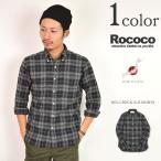 ROCOCO(ロココ) シャギーチェック フランネル ボタンダウンシャツ / 長袖 メンズ / NEL CHECK B.D SHIRTS / 日本製