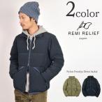 REMI RELIEF(レミレリーフ) ナイロン オーバーダイ ダウンジャケット / メンズ