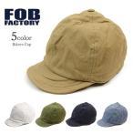 【期間限定10%OFF】FOB FACTORY(FOBファクトリー) F911 ベイカー キャップ / メンズ / 日本製 / BAKER CAP