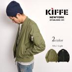 KIFFE(キッフェ) MA-1 ライト / フライトジャケット / ミリタリー / メンズ