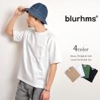 【期間限定10%OFF】BLURHMS(ブラームス) ヘビーウエイト ソフト ルーズフィット ポケット Tシャツ / メンズ / 半袖 無地 / 日本製