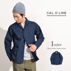 ショッピングカバーオール CAL O LINE (キャルオーライン) ショールカラー デニムジャケット / USネイビー カバーオール / メンズ / 日本製