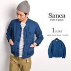 SANCA(サンカ) インディゴ リネン スタンド カバーオール / ワークジャケット / メンズ / 日本製