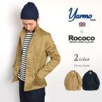 YARMO(ヤーモ) ドライバーズジャケット / コットンサージ / ワーク テーラードジャケット / メンズ / イギリス製
