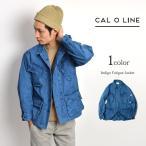 CAL O LINE (キャルオーライン) インディゴ ファティーグジャケット / ミリタリージャケット / メンズ / 日本製