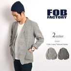 【期間限定10%OFF】FOB FACTORY(FOBファクトリー) F2357 カルロ リネン テーラードジャケット / メンズ / 日本製