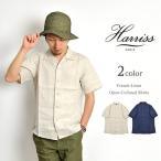 【期間限定10%OFF】HARRISS(ハリス) フレンチリネン オープンカラー シャツ 半袖 / メンズ / 日本製