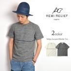 REMI RELIEF(レミレリーフ) インディゴ JQ切替 ボーダー Tシャツ(胸1本柄)/ 半袖 ポケット / メンズ / 日本製