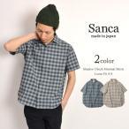 SANCA(サンカ) シャドーチェック ミニマル シャツ ルーズフィット 半袖 / メンズ / 日本製