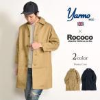 YARMO(ヤーモ) ダスターコート / ワークコート / メンズ / 英国製