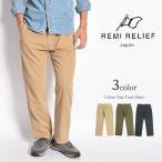 ショッピング古着 REMI RELIEF(レミレリーフ) レーヨン混チノ ワンタックパンツ / テーパード / メンズ / 日本製