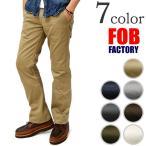 FOB FACTORY(エフオービー ファクトリー) F0242 フュージョントラウザー / チノパンツ / FUSION TROUSER / 日本製