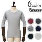 ROCOCO(ロココ) ハーフスリーブ サーマル Tシャツ / 日本製