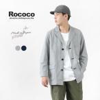 ROCOCO(ロココ) アメリカンオックス ユーティリティー ジャケット / テーラードジャケット / ワークジャケット