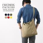【期間限定ポイント5倍】FREDRIK PACKERS(フレドリックパッカーズ) タホ パッカブル バッグ / メンズ / ユニセックス / 2WAY / エコバッグ