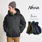 NANGA(ナンガ) オーロラ ダウンジャケット / 2019年モデル / メンズ 日本製