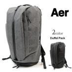 AER(エアー) ダッフルパック 2 / バックパック / デイパック / リュック / メンズ