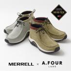 MERRELL × A.FOUR LABS(メレル x エーフォーラブス) ゴアテックス ジャングルチャッカ ブーツ