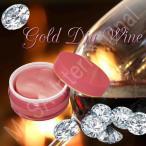 【miskin/ミスキン】ゴールドダイアワインハイドロゲルアイパッチ[目元・眉間・ほうれい線ケア]/ゴールドダイヤモンドアイパッチ