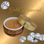 【miskin/ミスキン]ゴールドダイアモンドハイドロゲルアイパッチ[目元・眉間・ほうれい線ケア]/ゴールドダイヤモンドアイパッチ