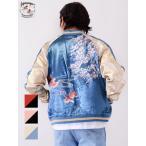 ショッピングスカジャン ジャパネスク 和柄 スカジャン 桜 金魚 リバーシブル 刺繍 ジャケット アウター 3RSJ-021