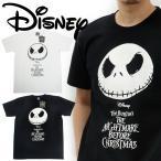 【ゆうメール便送料無料】ナイトメア ジャック Tシャツ 半袖 スケリントン 骸骨 別注商品 ハロウィン ディズニー Disney 557409