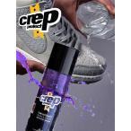 Crep Protect クレッププロテクト クレップ 防水スプレー 靴 スニーカー シューズ用防水スプレー 6065-29040