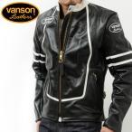 バンソン VANSON レザージャケット DAITONA デイトナ シングル ライダース アウター 本革 アメリカ製 9RJV