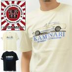カミナリ KAMINARI Tシャツ 半袖 フォード社 マスタング KMT-136