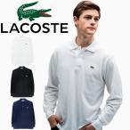 LACOSTE ラコステ メンズ ポロシャツ 長袖 無地 ワニ ロゴ テニス アリゲーター 日本製 L1312A