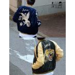 テーラー東洋 スカジャン メンズ レディース 白鷲 桜 虎 龍 イーグル タイガー ドラゴン 日本 JAPAN 刺繍 別珍 東洋エンタープライズ TT13839-125