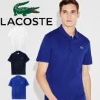 LACOSTE ラコステ メンズ ポロシャツ 半袖 無地 ベーシック ワニ ロゴ テニス アリゲーター YH8647