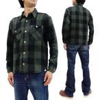 桃太郎ジーンズ ヘリンボーン シャツ Momotaro Jeans ブロックチェック 長袖シャツ 05-289 グリーン 新品