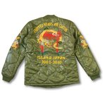 クロップドヘッズ CROPPED HEADS キルティングジャケット 1013-02 ベトジャン(ベトナムジャケット)タイプ 総刺繍鳥居龍柄 オリーブ 新品