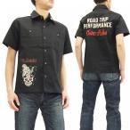 スカルワークス 半袖シャツ SKULL WORKS ワークシャツ タトゥーガール ロゴ刺繍 121708 新品