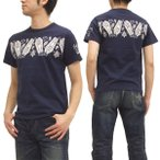 ショッピングバンダナ MWS 半袖Tシャツ スカル バンダナパネル 1513702 紺 新品