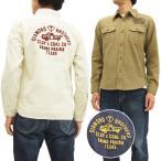 ショッピングカスタム フェローズ カスタムワークシャツ Pherrows 長袖シャツ DIAMOND BROTHERS 16W-PWBD1 ボタンダウン開襟シャツ 新品