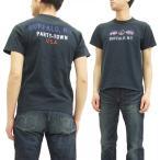 ショッピングアメカジ フェローズ アメカジ 半袖Tシャツ Pherrow's Tシャツ 星条旗色 17S-PT9 S.ブラック 新品
