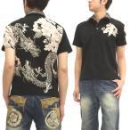 絡繰魂 半袖ポロシャツ 双龍 桜 パイソンレイヤード衿 和柄 232105 黒 新品