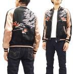 ジャパネスク スカジャン 3RSJ-021 桜金魚 Japanesque メンズ スーベニアジャケット 黒×ピンク 新品