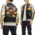 ジャパネスク 和柄 スカジャン 3RSJ-031 金魚 らんちゅう 刺繍 スーベニアジャケット 新品