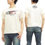 陸王 半袖Tシャツ 和製ハーレーダビッドソン バイク 44RG002 白 新品