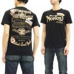 ノートン 吸水速乾 半袖Tシャツ Norton Motorcycle 半ドライTシャツ 黒 72N1006 新品