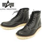 アルファインダストリーズ ブーツ ALPHA ナローブーツ ミリタリーレザーブーツ AFM-1944 黒 新品