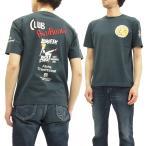 アンチ Tシャツ ANTI 半袖Tシャツ ATT-152 CLUB ANTIROUGE エフ商会 ネイビー 新品